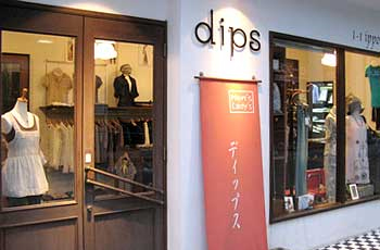 セレクトショップ dips